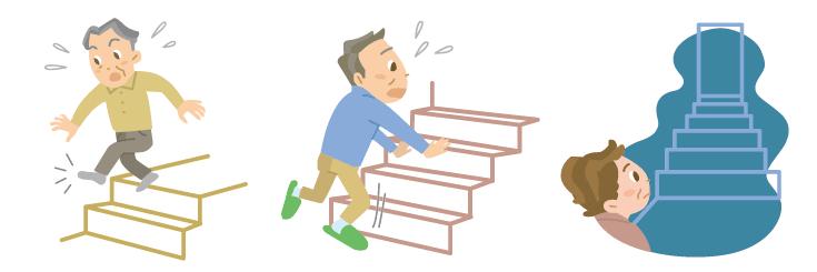 階段事故の原因イメージ